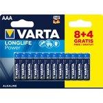 Pila alcalina Varta Longlife Power 4903121472